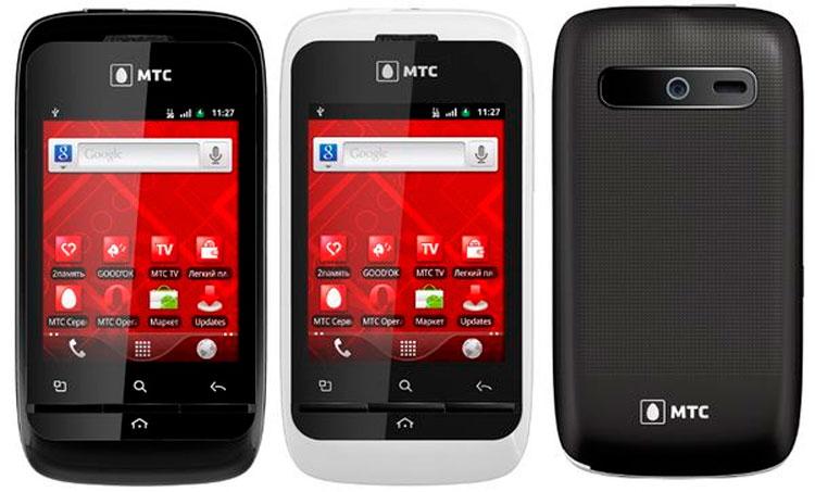 Смартфоны нового поколения по выгодной стоимости