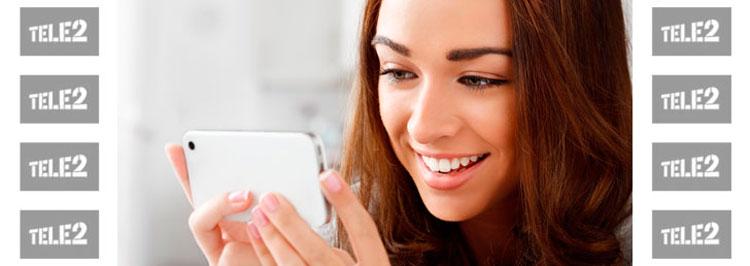 Как проверить баллы на Теле2 с помощью мобильного телефона