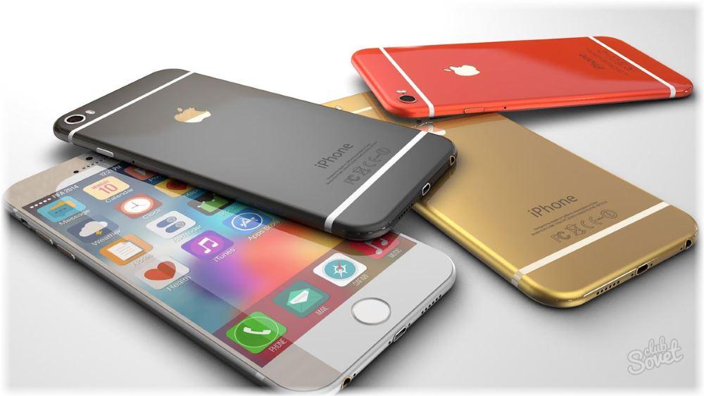 Нестандартные способы выключения iPhone
