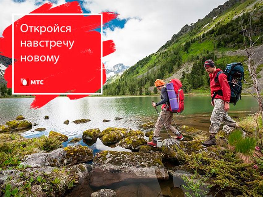 Услуги роуминга от МТС по России
