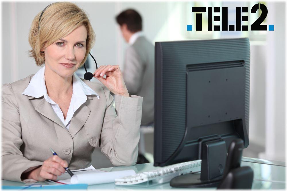Как отключить или удалить личный кабинет Теле2