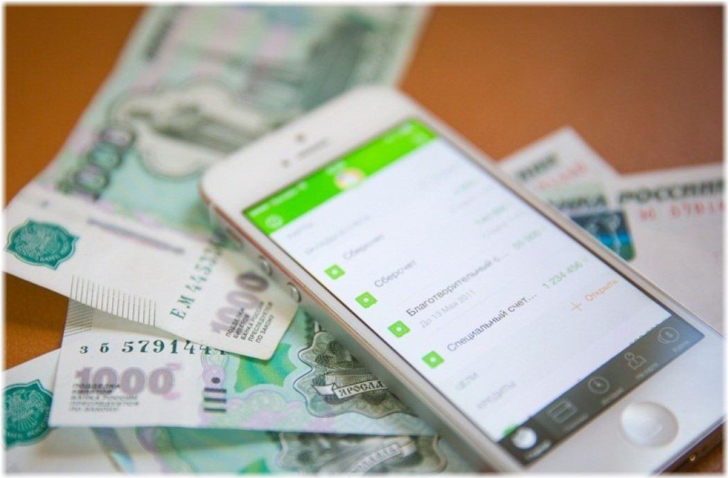 Как отключить СМС-банк Сбербанк