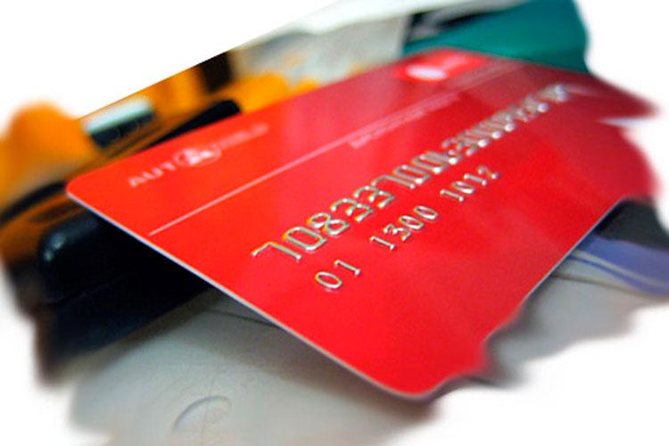 Перевод денежных средств на банковскую карту