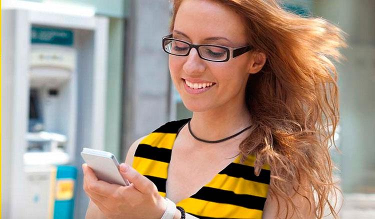 Перевод денежных средств с мобильного телефона