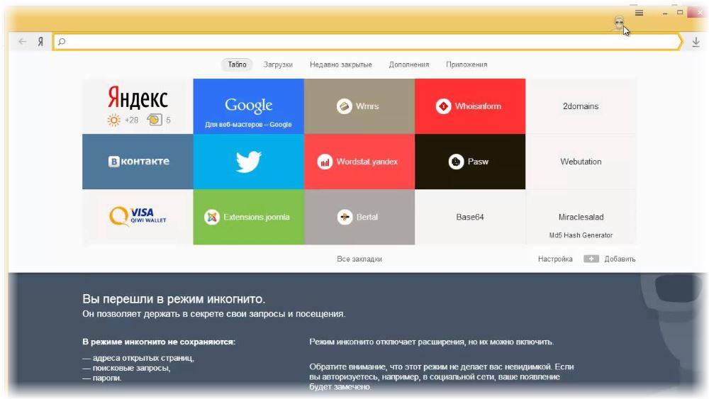 Особенности работы браузеров