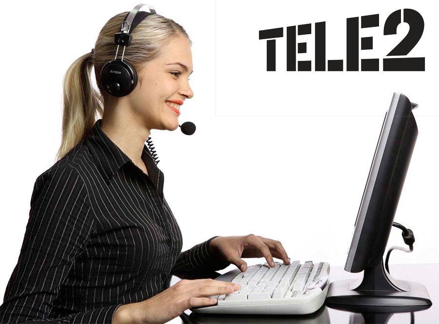 Управление тарифным планом и опциями на Теле2