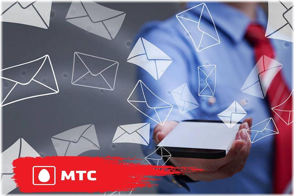 Как отключить подписки на Мтс номер через смс