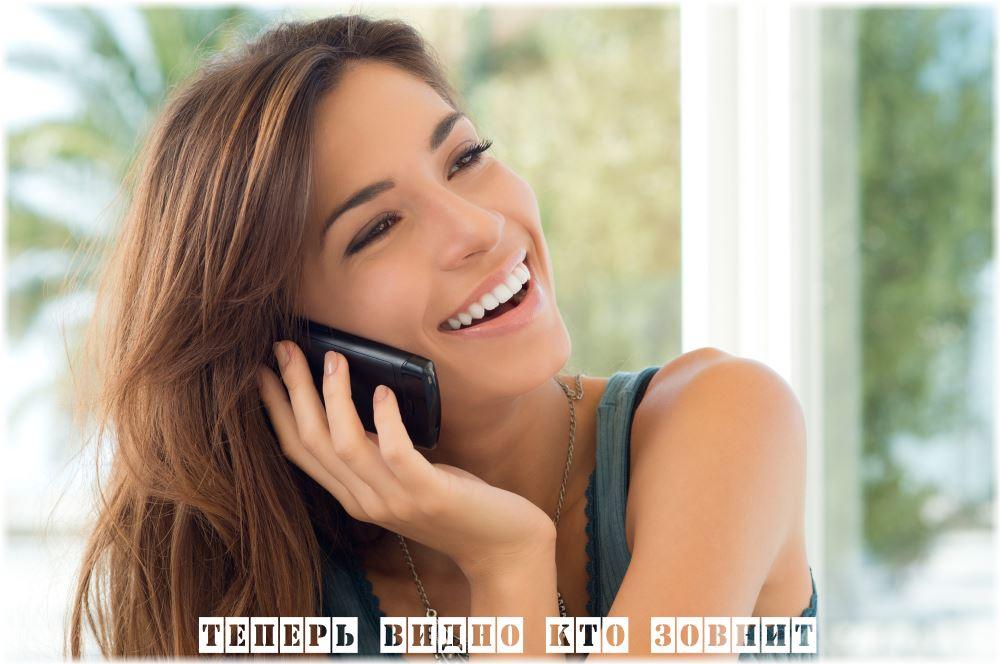 """Как отключить услугу """"Скрытый номер""""на Мегафон"""