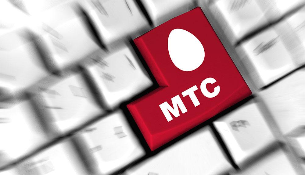 Настройка Домашнего Интернета от МТС