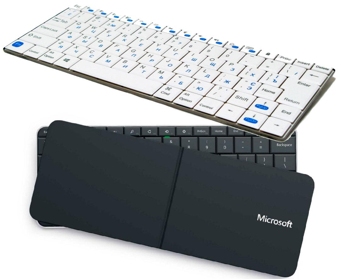 Какие бывают клавиатуры для планшетов