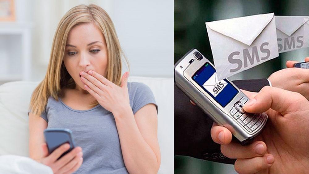 Развод с помощью СМС сообщений