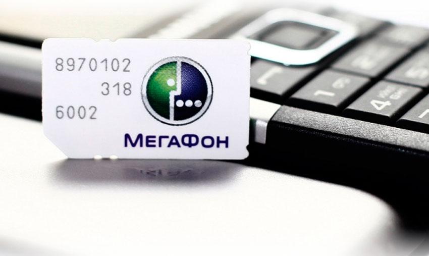 Тарифы на роуминг Мегафон в Крыму 2015