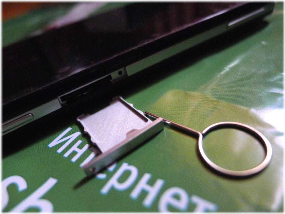 Как отключить платные подписки на Мегафоне