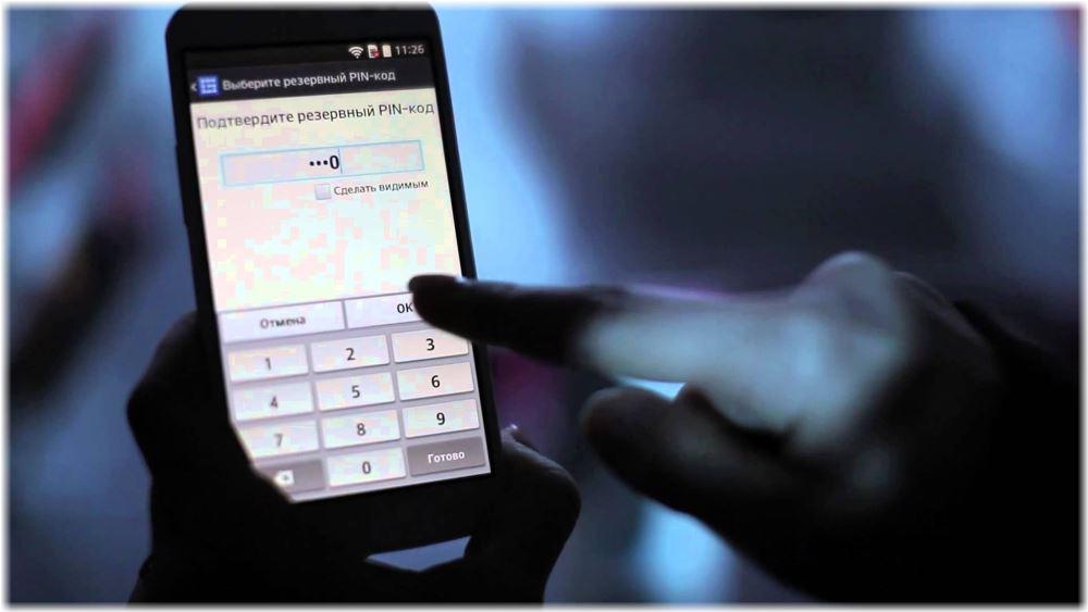 Как отключить обещанный платеж на Мегафоне досрочно