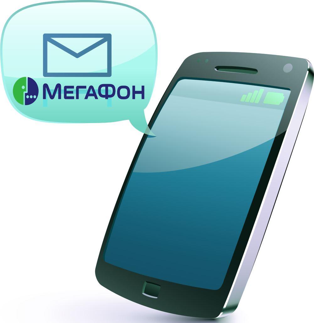 Как отключить бесплатные СМС на Мегафоне?