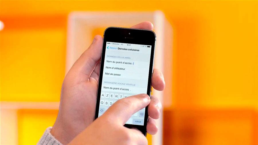 Настройка мобильного интернета на гаджетах от Apple