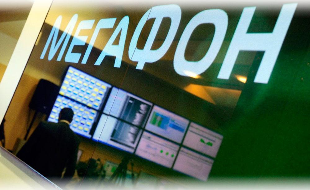 Как подключить и отключить роуминг в Крыму