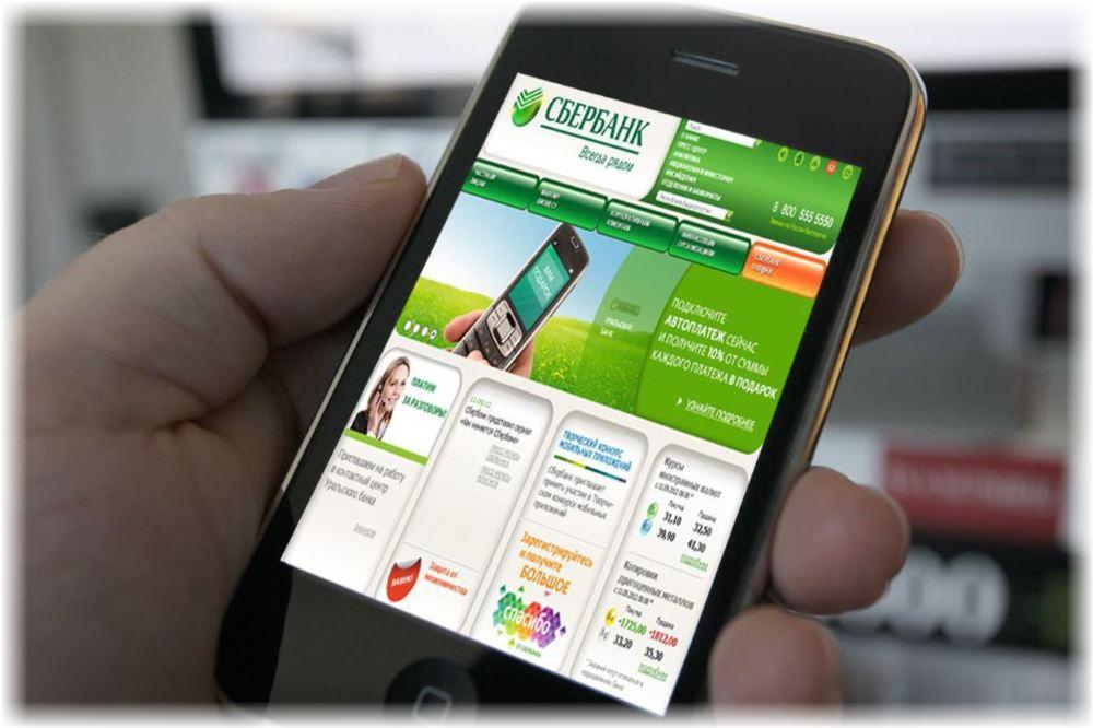 Управление услугой автоплатеж Мегафон через Сбербанк