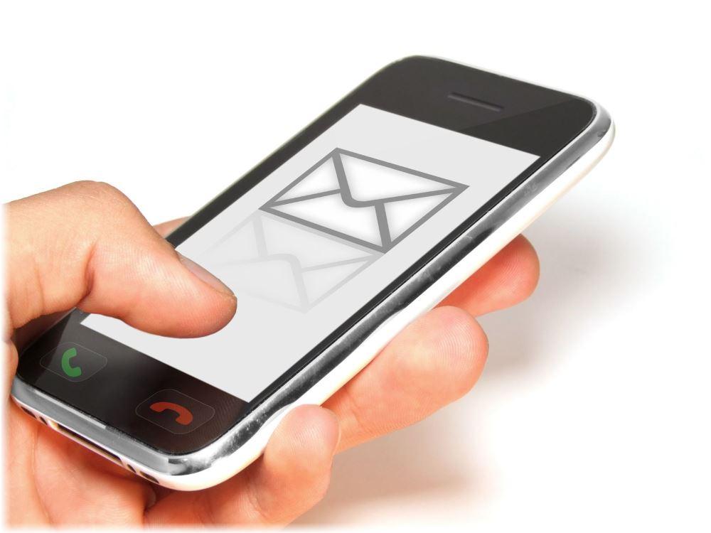 Как отключить рекламу в форме SMS-рассылок на МТС?
