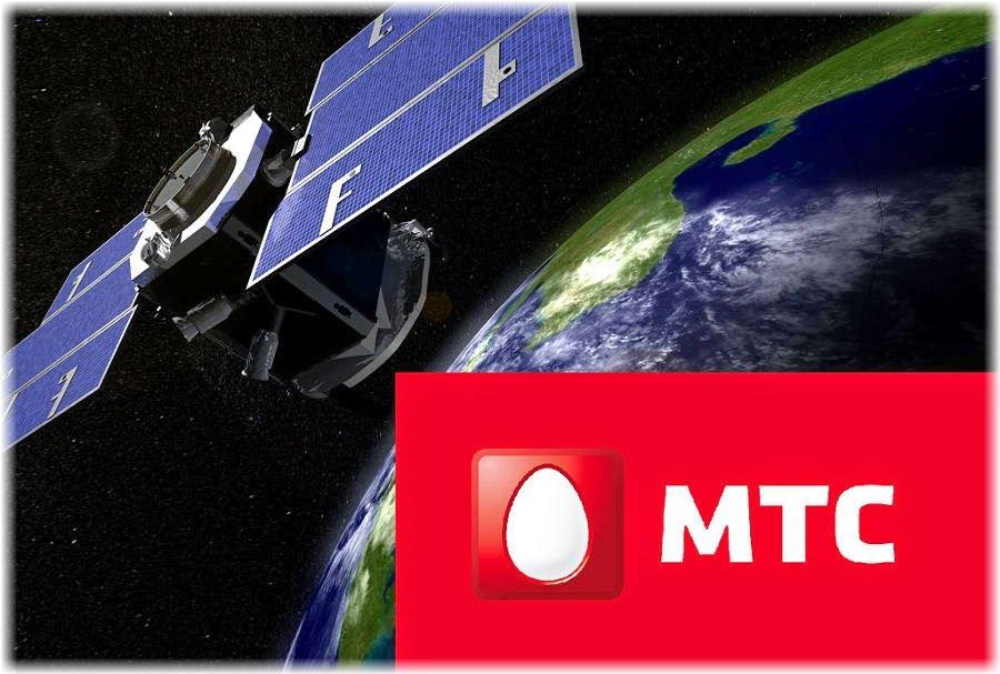 Как отключить пакет ТВ каналы - услуги МТС ТВ
