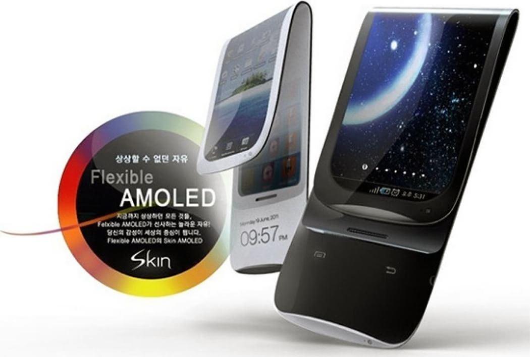 Как отключить передачу данных на Samsung