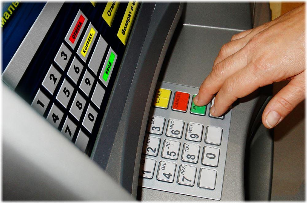 Как отключить Альфа-Чек через банкомат