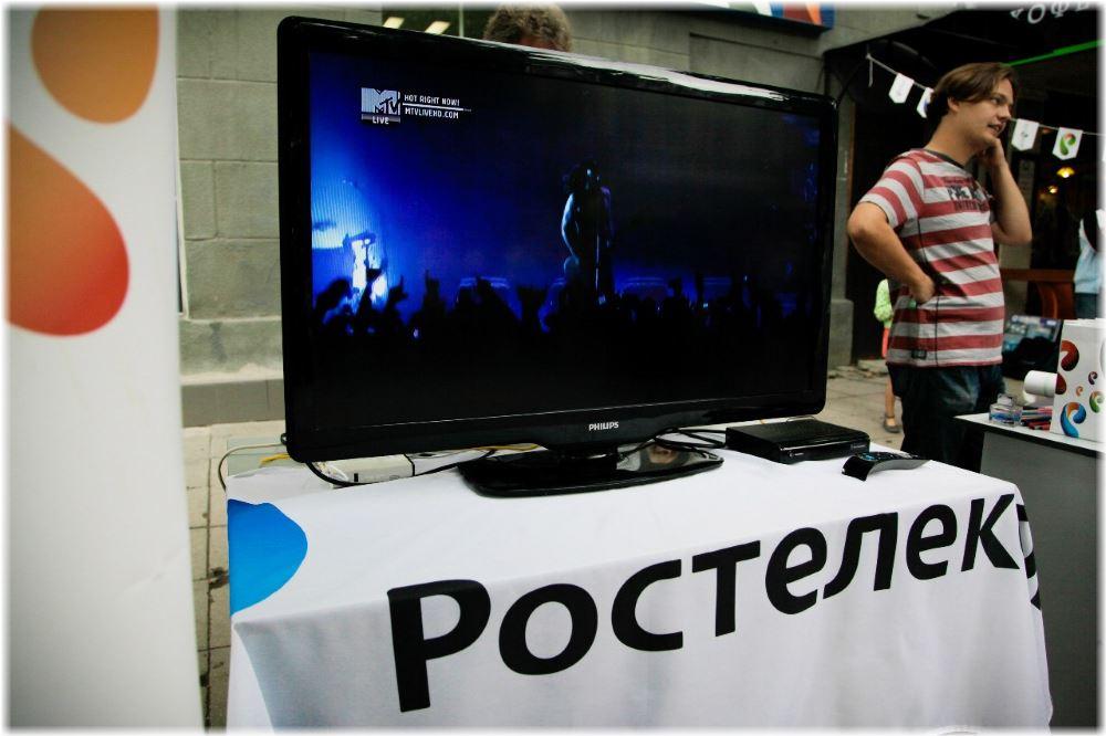 Ростелеком — как отключить платные услуги на телевизоре