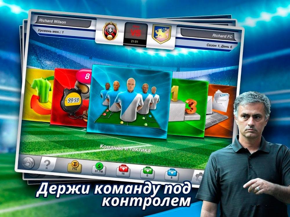 Top Eleven Футбольный Менеджер