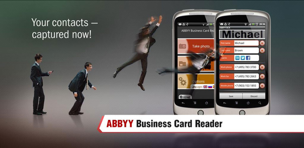 Бизнес-приложение ABBYY Business Scan Reader для Iphone