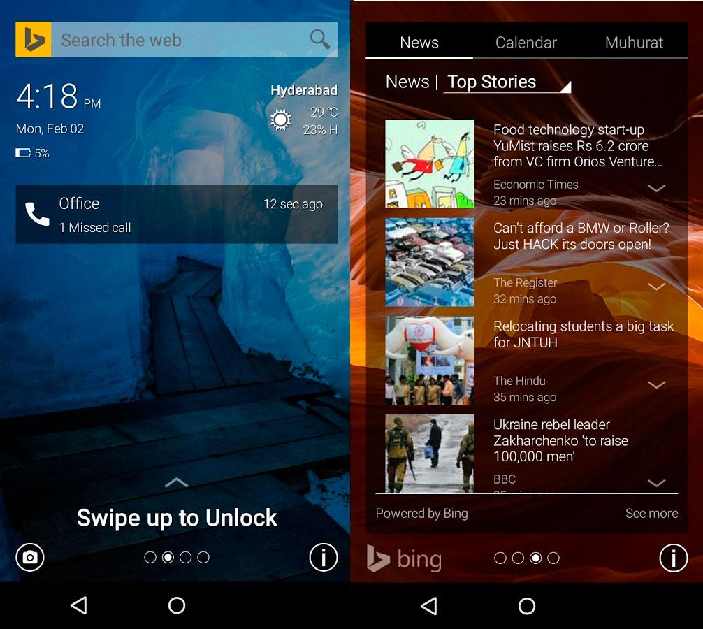 Блокировка телефона на базе системы Android