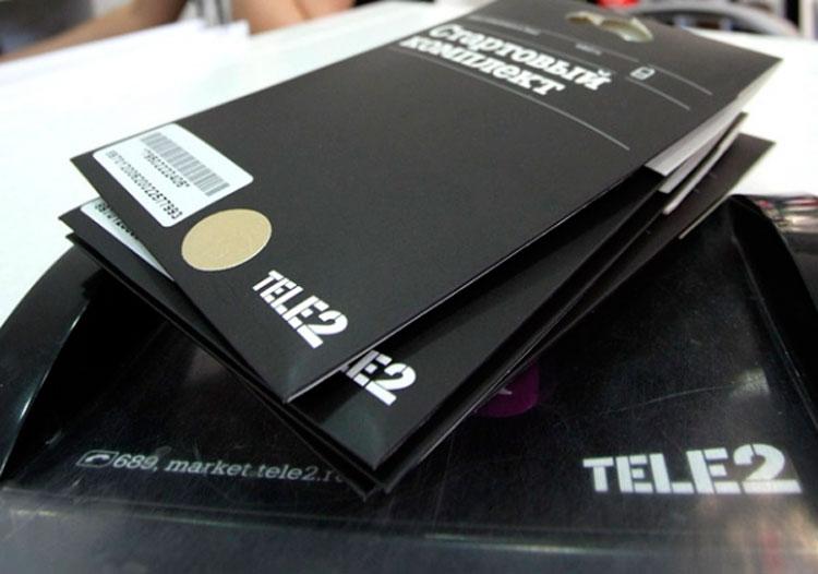 Проверка подключенных платных услуг на Теле2