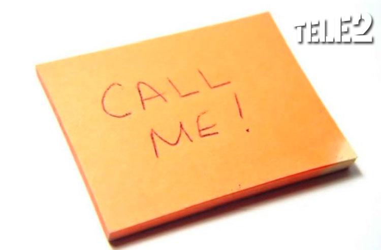 Отправка сообщения с просьбой перезвонить на Теле2