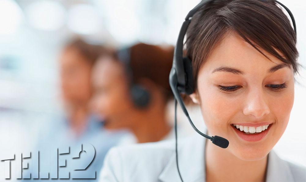 Как связаться со справочной службой Теле2