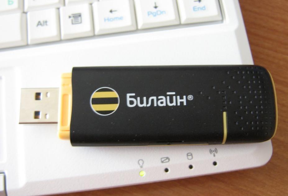 Интернет для ноутбука мегафон