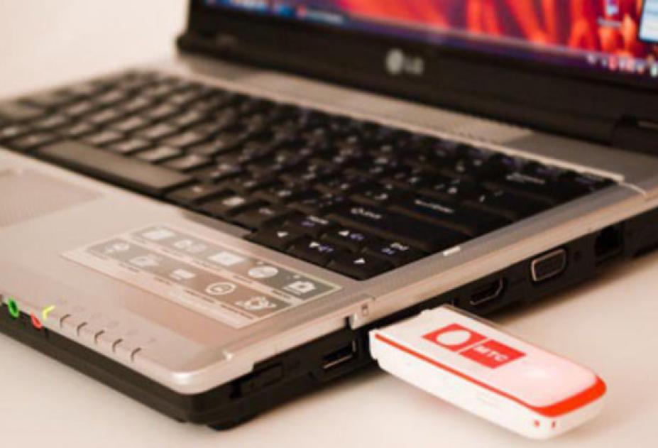Интернет МТС для ноутбука