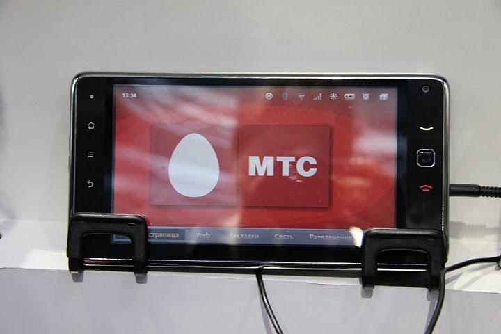 Интернет МТС для планшета