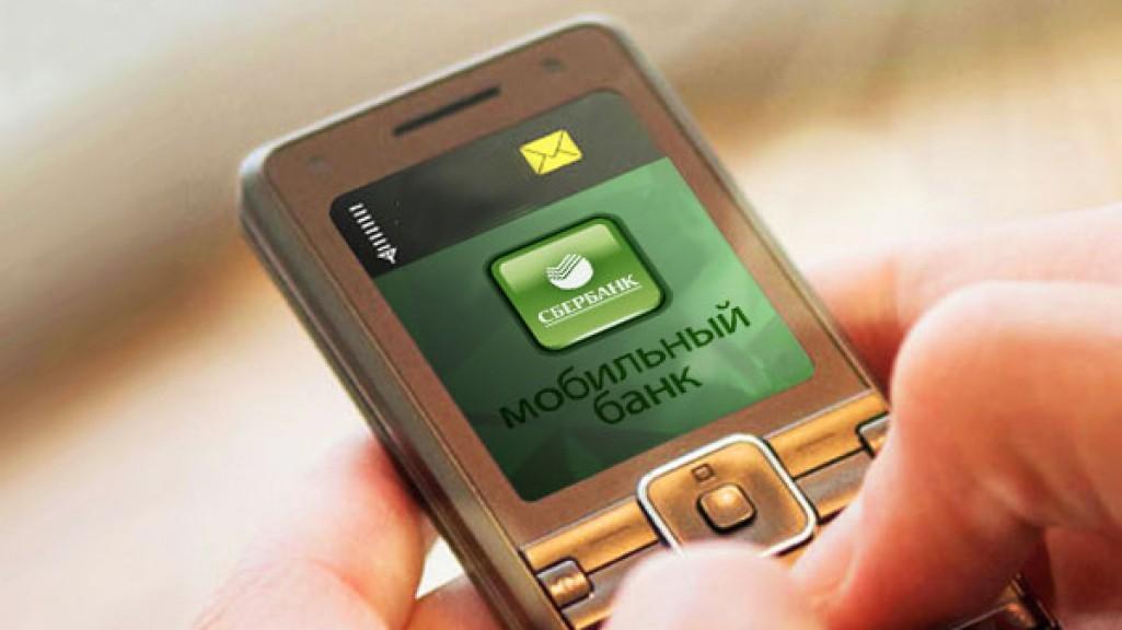 Как отключить автоплатеж Сбербанк за коммунальные услуги через смс