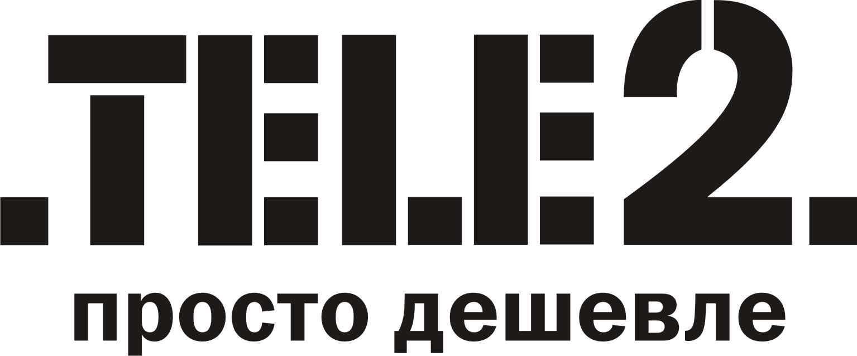 Как подключить обещанный платеж на TELE2