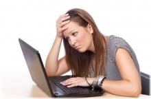 Как отключить ноутбук