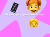 Топ 50 игр для для девочек 8 лет на Android