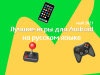 Лучшие игры для Android на русском языке - май 2021